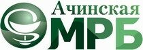 Сайт Ачинской Межрайонной Больницы